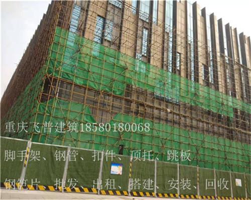 重庆双创园钢管架工程案例