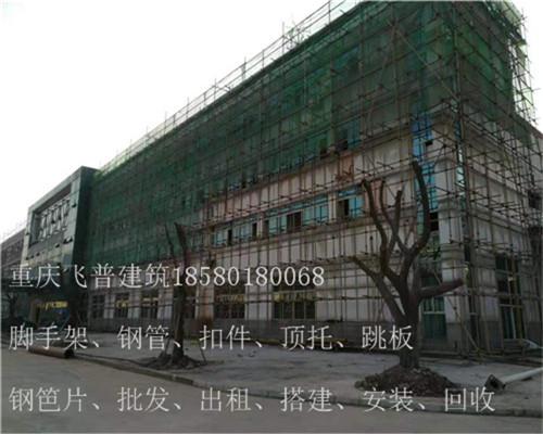 重庆金菱车世界工程案例