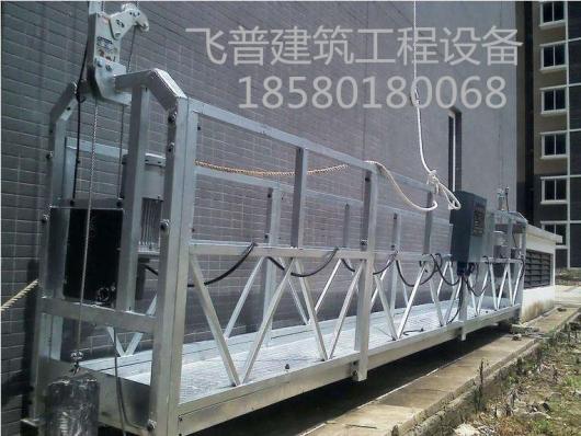 重庆28中学校吊篮安装