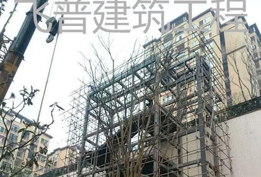 奥园国际城搭建钢管架脚手架工程