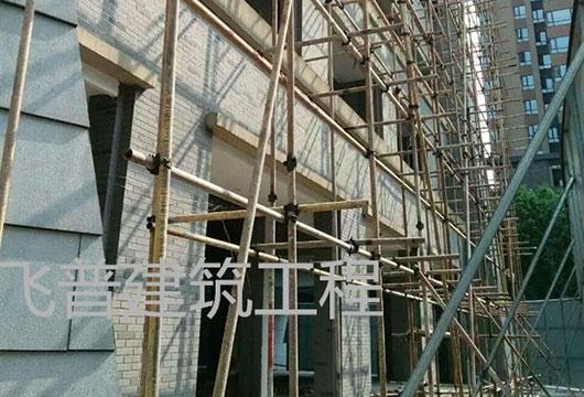 沙区融汇温泉城搭建脚手架钢管架
