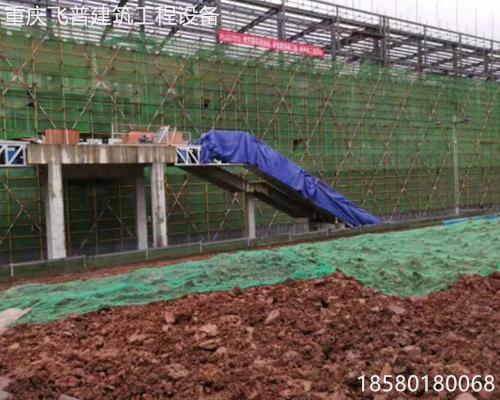 钢管架工程案例