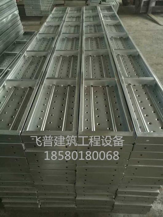桂林镀锌钢跳板