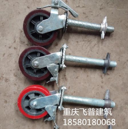 桂林刹车轮